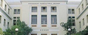 ΟΠΑ: Σεμινάριο Αναπαραγωγικής Υγείας «Μάθε Σωστά, Ζήσε Καλά» στις 27/5 | paso.gr