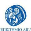 Πανεπιστήμιο Αιγαίου | Ημέρα Καριέρας Σχολής Θετικών Επιστημών 13/4| paso.gr
