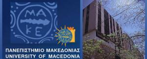 Πανεπιστήμιο Μακεδονίας: 1ο Πανελλήνιο Επιστημονικό Συνέδριο Διά Βίου Μάθησης | paso.gr