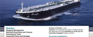 CARIERRA | Executive Diploma in Shipping  | paso.gr