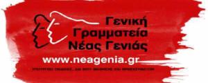 Διημερίδες και Σεμινάρια για το πρόγραμμα «Τριπτόλεμος» | paso.gr