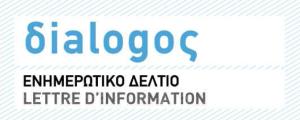 Γαλλικό Ινστιτούτο Αθηνών: Ημερίδα για σπουδές στην Γαλλία  | paso.gr