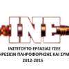 Εθνικό και Καποδιστριακό Πανεπιστημίο Αθηνών: Εργαστήρια Επαγγελματικής Συμβουλευτικής| paso.gr