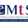 Πανεπιστήμιο Πειραιώς: E-Learning Πρόγραμμα στις Τουριστικές Υπηρεσίες| paso.gr