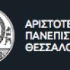 ΑΠΘ: Παγκόσμιο Συνέδριο «Αριστοτέλης 2400 Χρόνια»| paso.gr