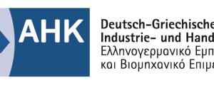 Ελληνογερμανικό Επιμελητήριο: Πρόγραμμα Εκπαίδευση και Δικτύωσης Ευρωπαίων Διαχειριστών Ενέργειας | paso.gr