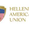Ελληνοαμερικανική Ένωση: Οι Τέσσερις Δρόμοι για την Διαχείριση του Άγχους| paso.gr