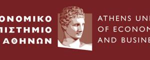 Οικονομικό Πανεπιστήμιο Αθηνών: Εκδήλωση με θέμα «Ημέρες Καριέρας StartUp» | paso.gr