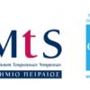 Πανεπιστήμιο Πειραιώς: Πρόγραμμα εξ Αποστάσεως Εκπαίδευσης στις Τουριστικές Υπηρεσίες| paso.gr
