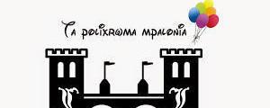 Ολοήμερο Σεμινάριο Face painting - Clowning στην Θεσσαλονίκη τo Σάββατο 18/4/2015 | paso.gr