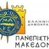 Πανεπιστήμιο Μακεδονίας: Προγράμματα Εξειδίκευσης Εαρινού Εξαμήνου| paso.gr