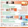 Believe In You: Σεμινάρια για Ικανότητες επιτυχίας στην Αθήνα!| paso.gr