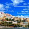 Πανεπιστήμιο Αιγαίου: 3ο Διεθνή Θερινό Σχολείο Ηλεκτρονικής Επιχειρηματικότητας| paso.gr