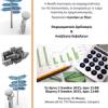 """ΤΕΙ Πελοποννήσου: Σεμινάριο με θέμα """"Επιχειρηματικός Σχεδιασμός & Αναζήτηση Κεφαλαίων""""  paso.gr"""