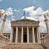 Ακαδημία Αθηνών: Σεμινάριο Φιλοσοφίας 2015| paso.gr