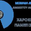 ΕΛ/ΛΑΚ: Θερινό Σχολείο – Προγραμματισμός Arduino για έλεγχο του Diyiot-car| paso.gr